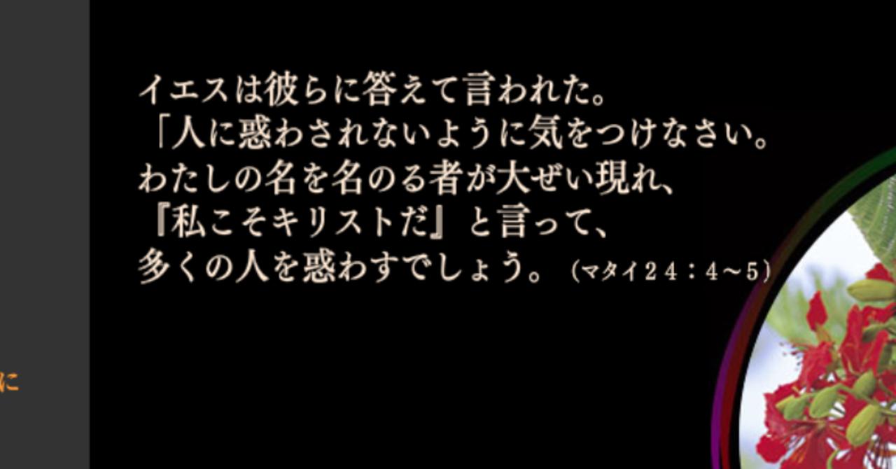 世界終末時計〜死後さばきにあう|コワレミク(koware-miku)|note