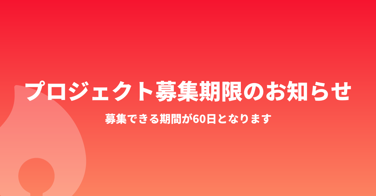TOMOSHIBIニュース__13_