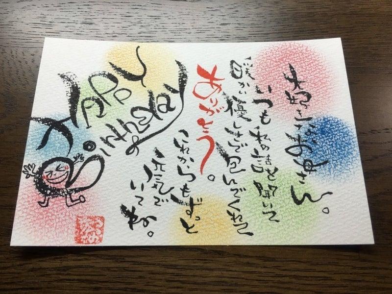 カード 卒 園 メッセージ