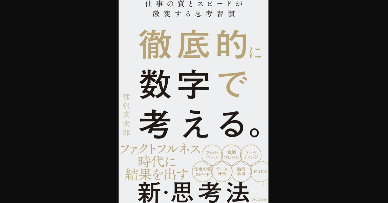 スクリーンショット_2020-01-24_11
