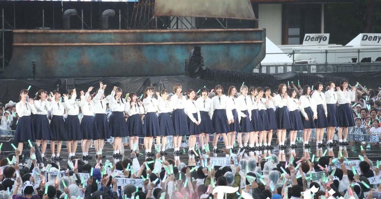 欅坂46ファン