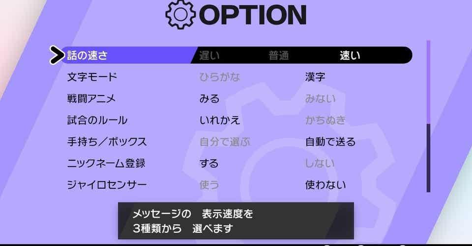 ポケモン剣盾 フレンド対戦 オンライン