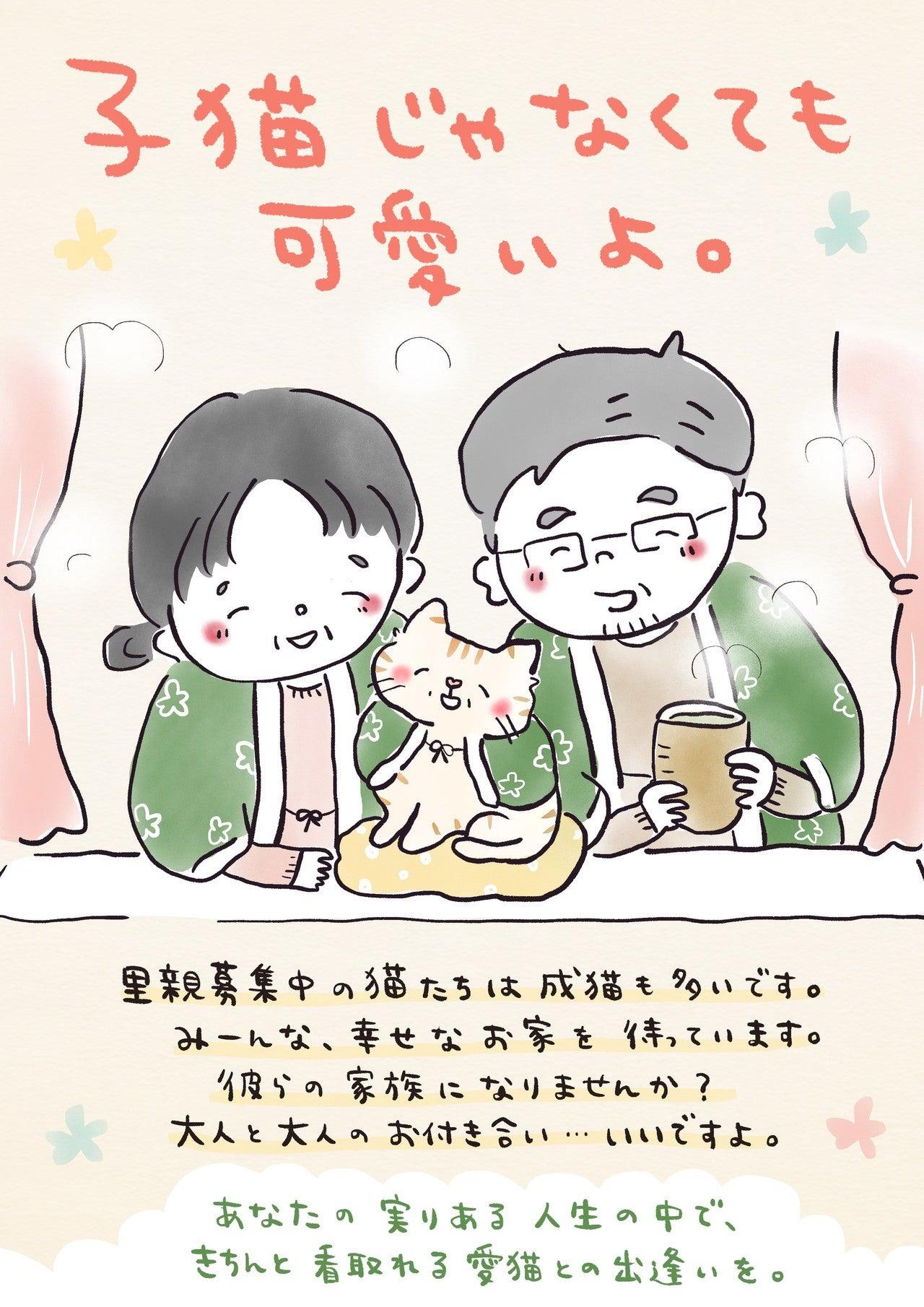 子犬 子猫 じゃなくても可愛いよ Prのためのフリーイラスト おおがきなこ 漫画家 Note