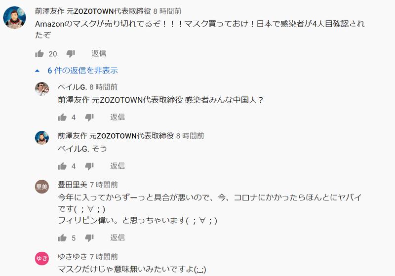 元 社長 zozotown ZOZO前澤社長の新彼女は剛力彩芽!紗栄子ら元熱愛相手がすごい