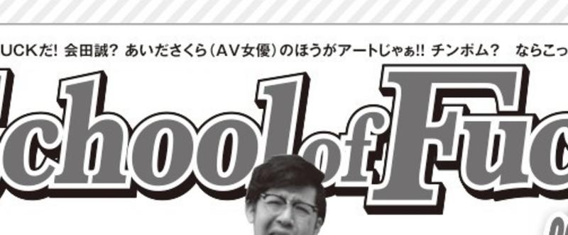 スクリーンショット_2014-04-23_23.01.05