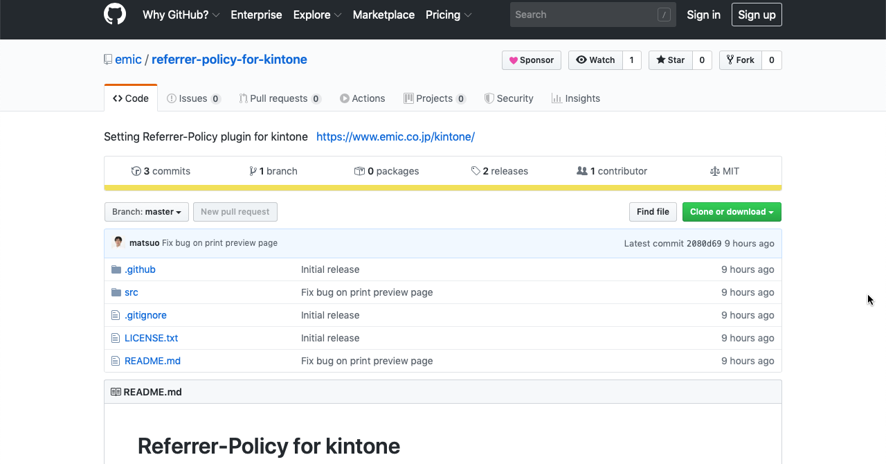 Referrer-Policy_for_kintoneというプラグインを作成しました