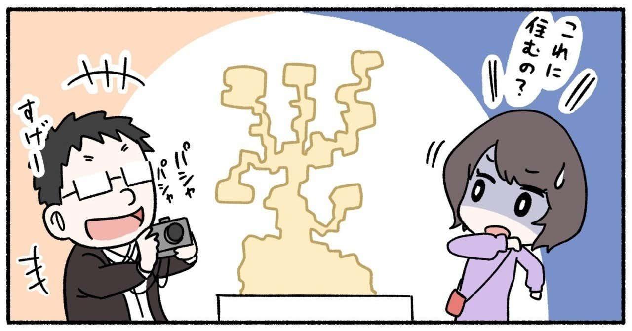 森美術館_前編イラスト02