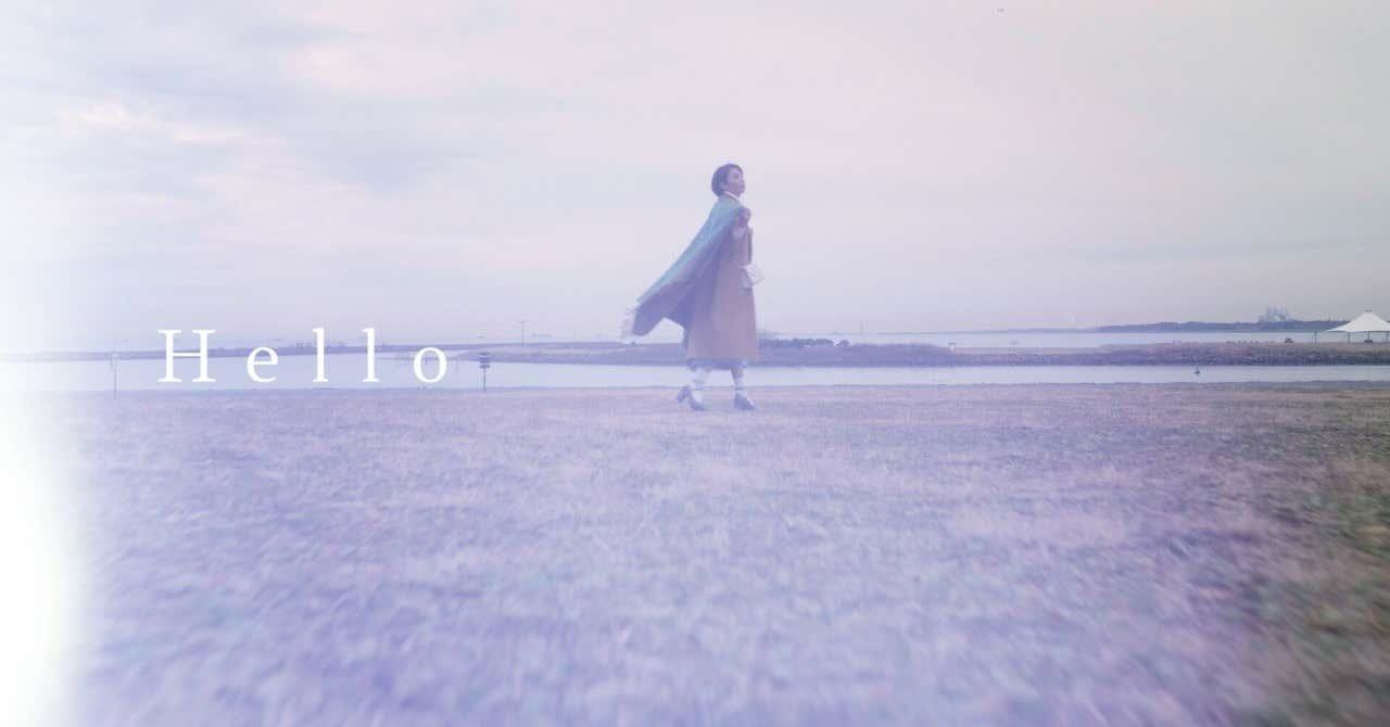 Hello_サムネ_1