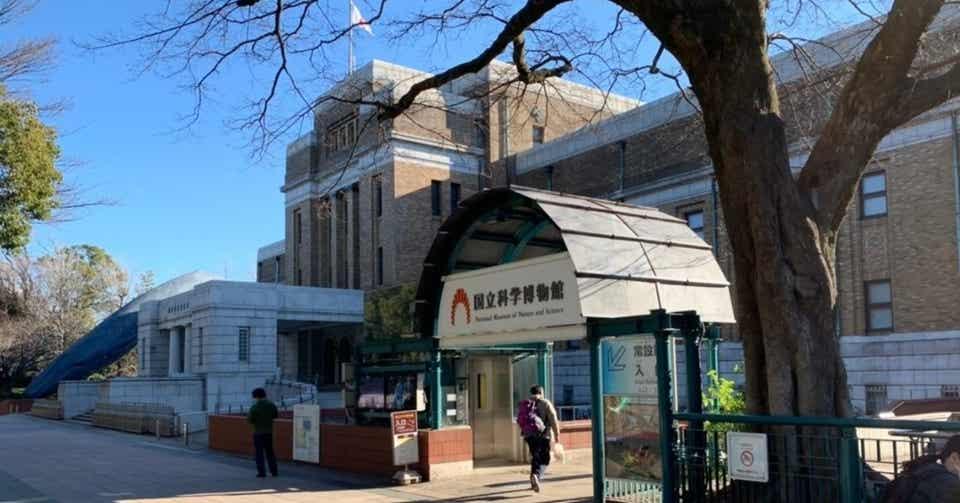 上野 博物館 ミイラ