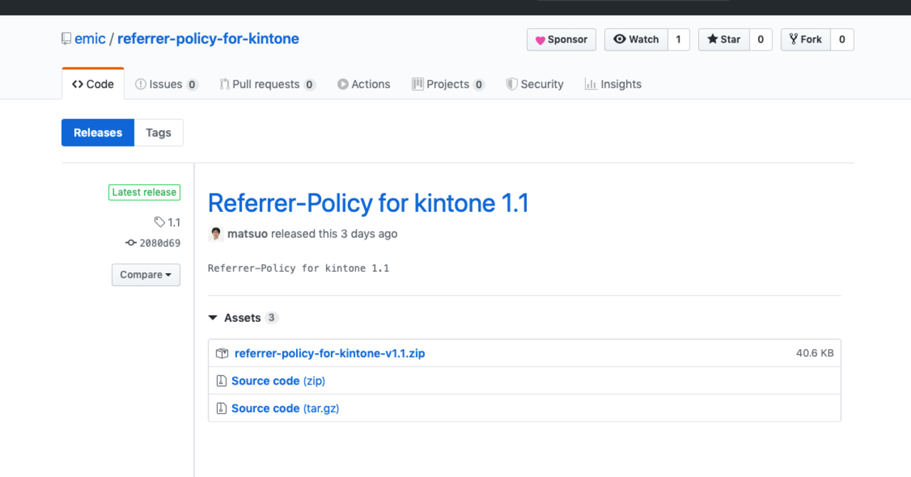 Referrer-Policy_for_kintoneの使い方