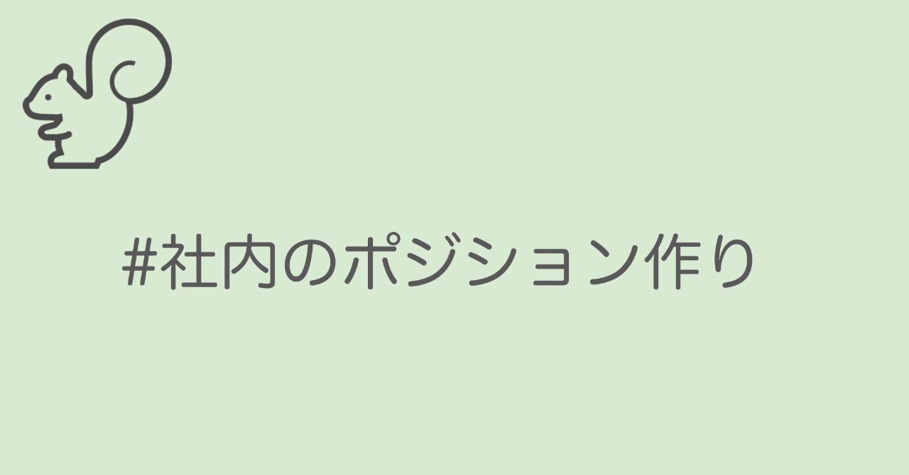 スクリーンショット_2020-02-03_0