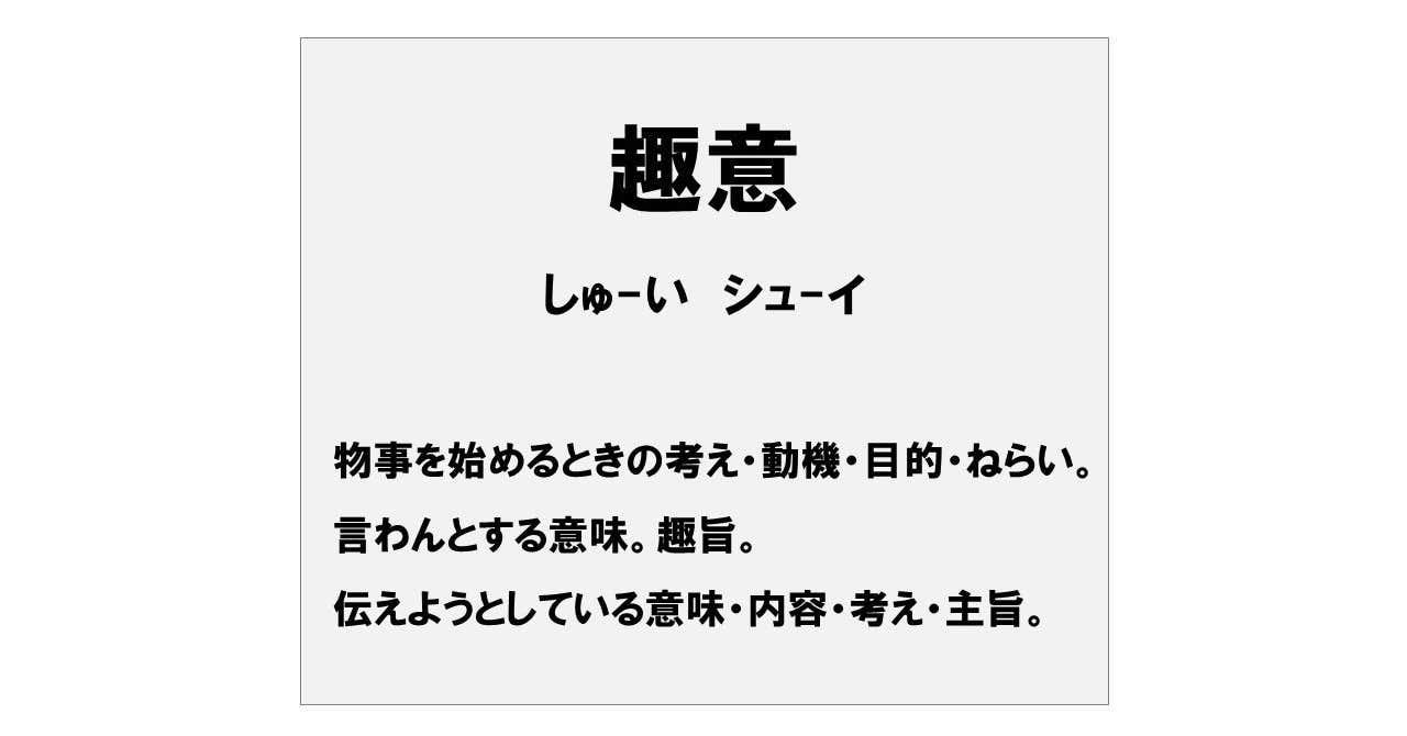 ブログ_F-000