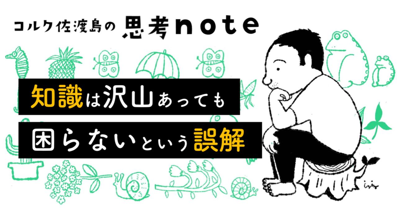 スクリーンショット_2020-02-05_9