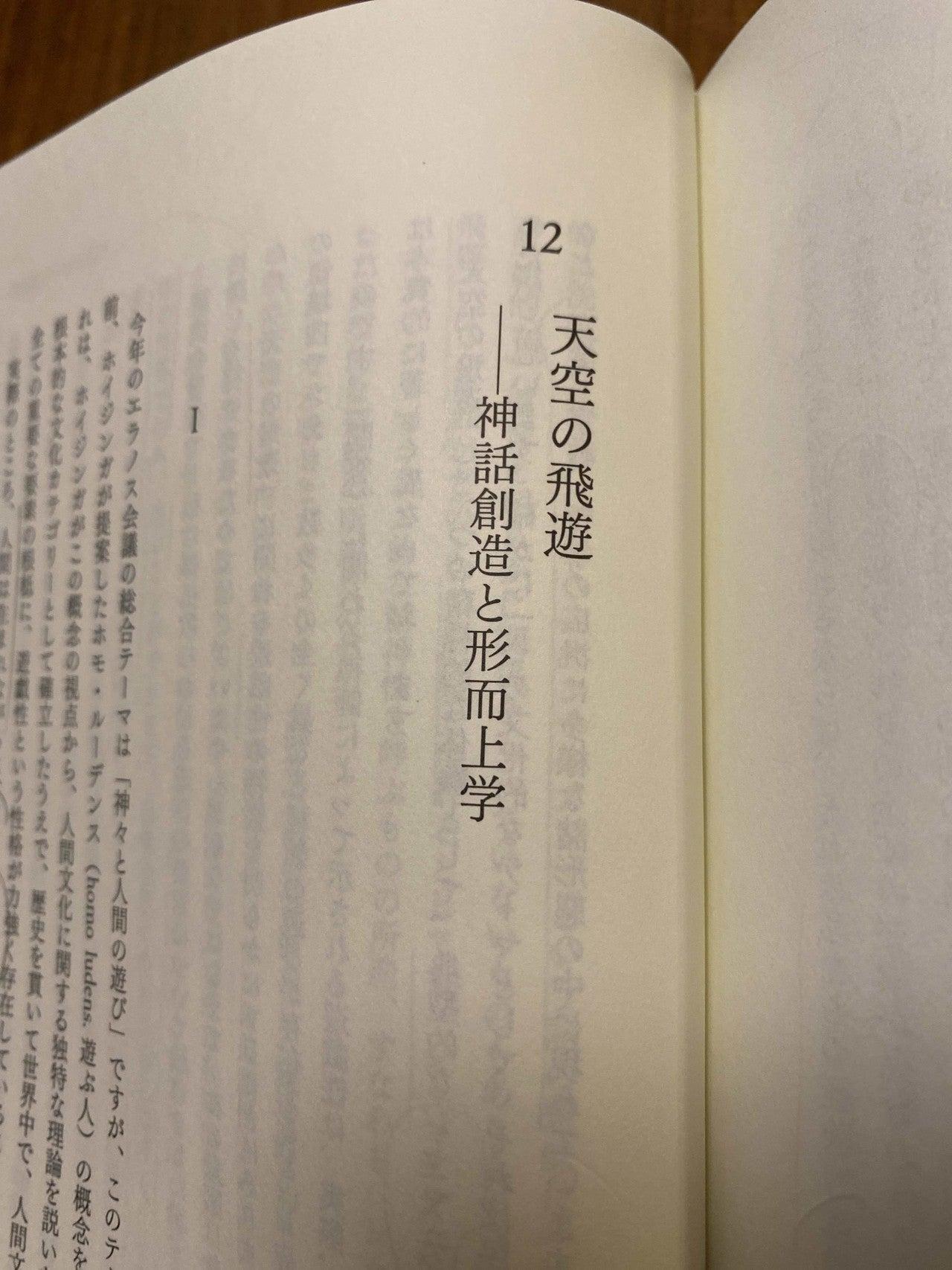 意味 両義 的 初期ハイデガーの「ケア(配慮)」の概念