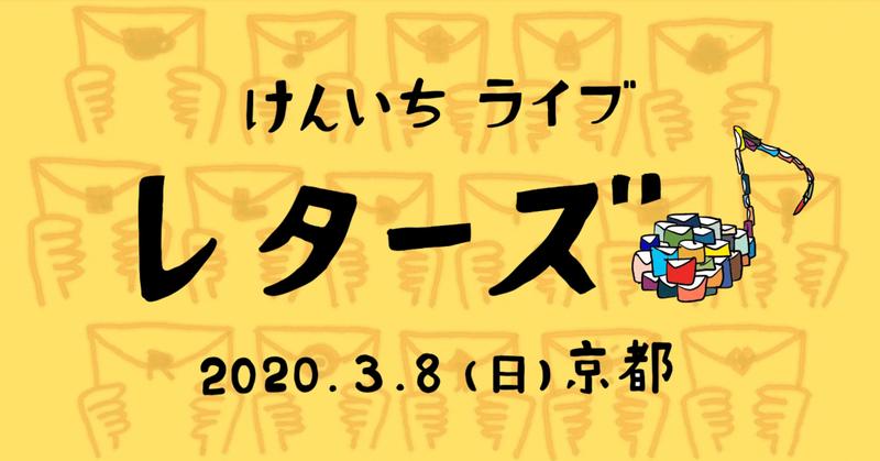 スクリーンショット_2020-02-06_18