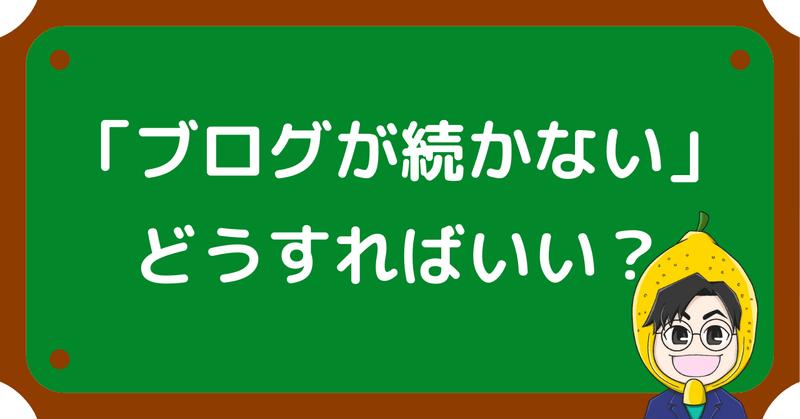おかれもんブログ講座アイキャッチ__1_