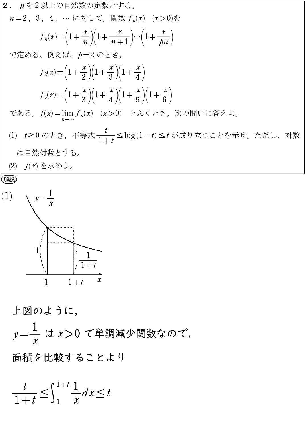 大学 医科 東京 会 慈恵