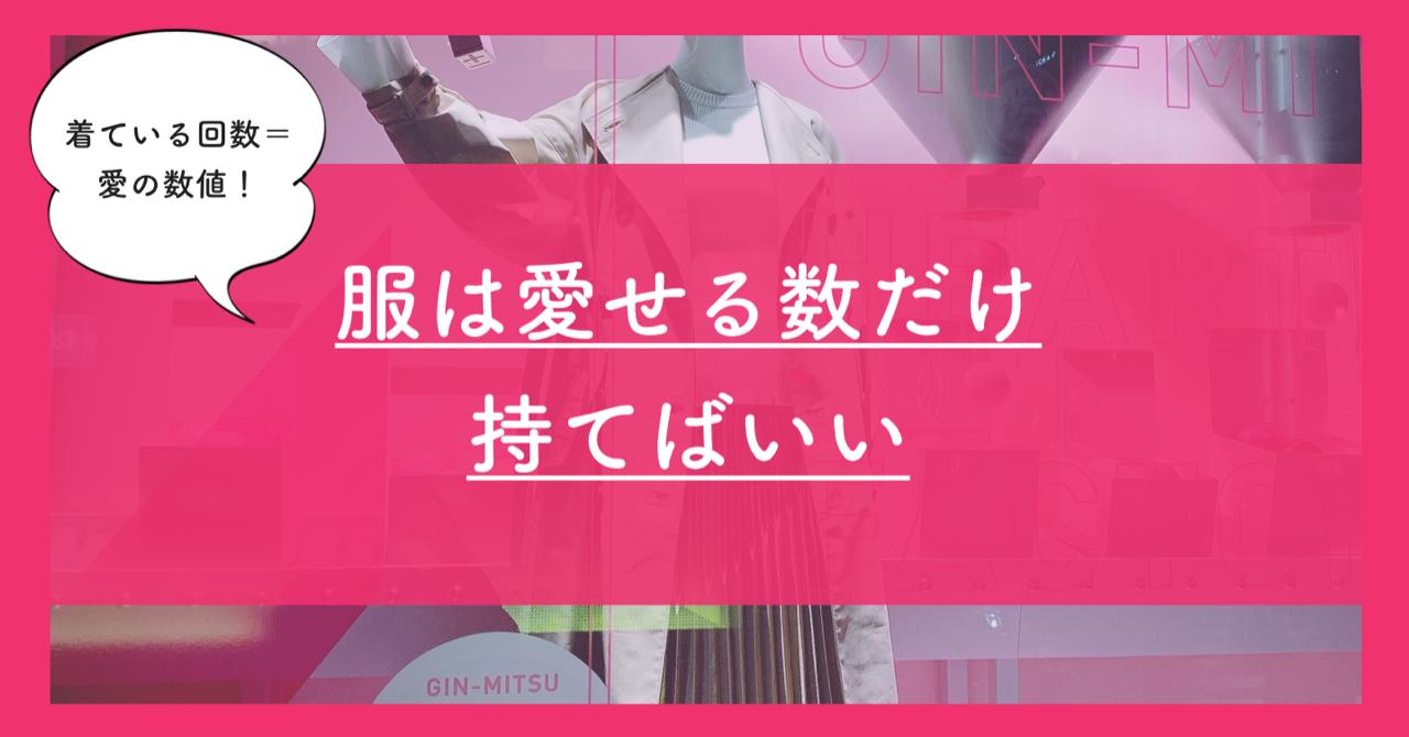 スクリーンショット_2020-02-08_02