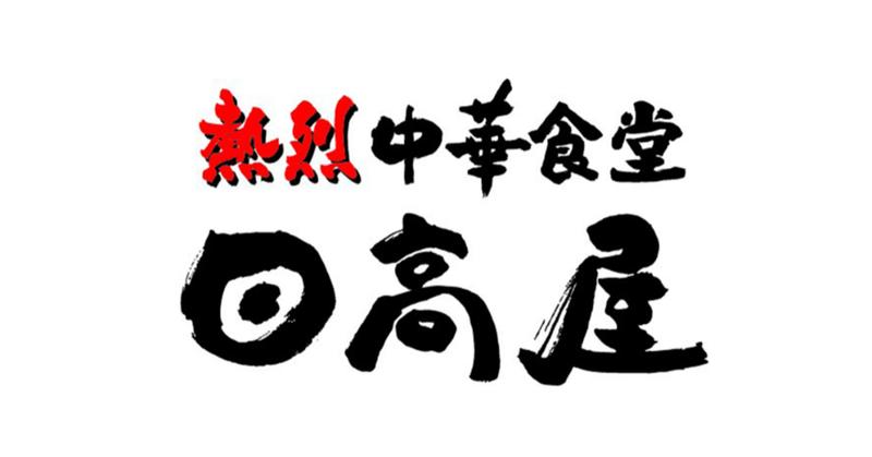住居紹介__1_