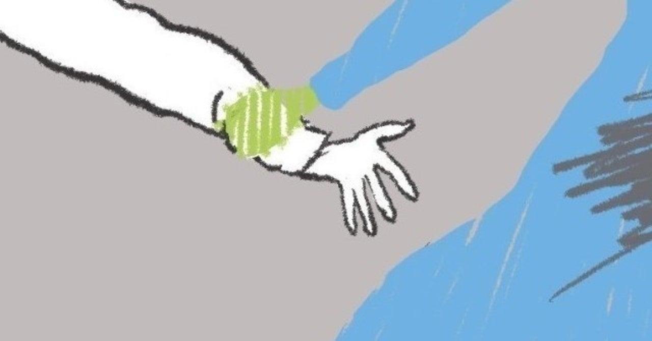 考察 バビロン 『バビロン』アニメ最終12話の先の本当の結末~ネタバレ注意の原作小説との違いの解説&考察