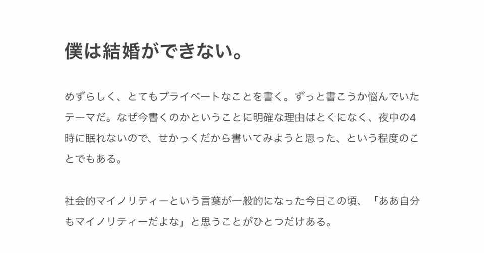 スクリーンショット_2020-02-09_4