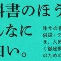 レンジェル・メニヘールト『颱風[タイフーン]』訳者解説(text by ...