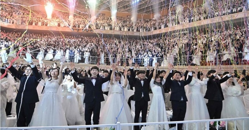 合同 結婚 式
