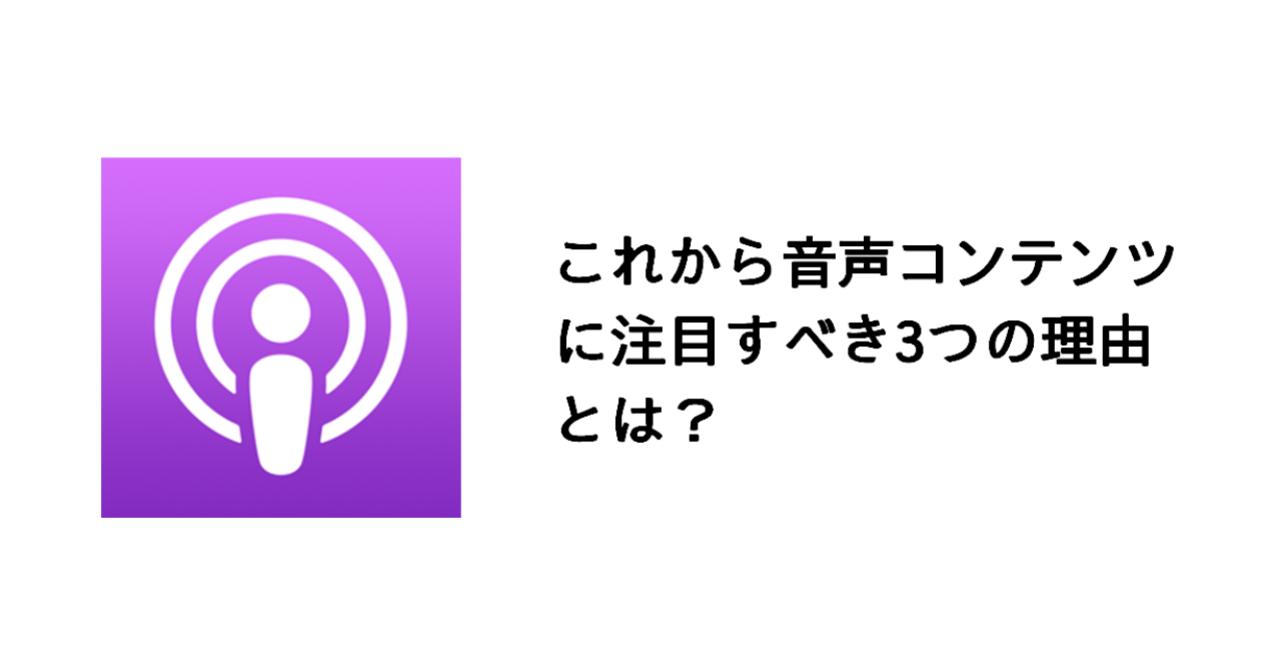 _内部用_柴田note表示画像