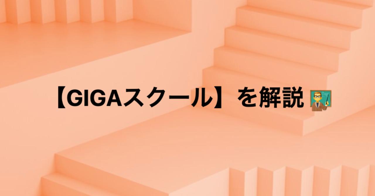 スクリーンショット_2020-02-11_18