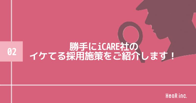 スクリーンショット_2020-02-11_21