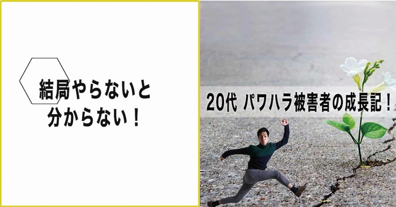 スクリーンショット_2020-02-11_22