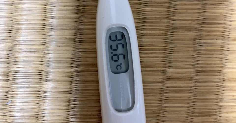 37 度 平熱