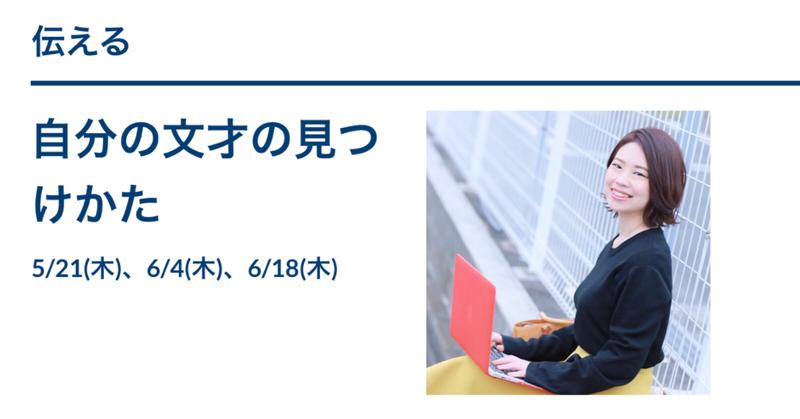 スクリーンショット_2020-02-12_12