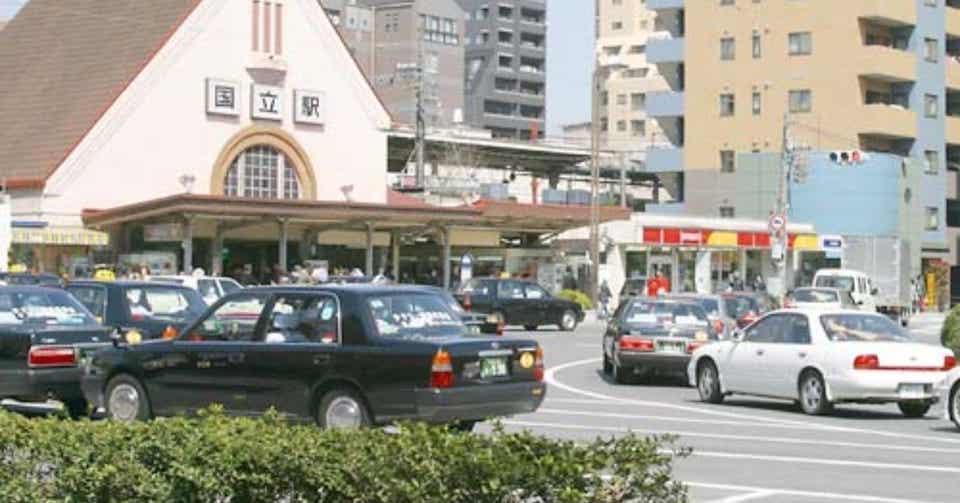 東京の国立市、その名前の由来にビックリ!|オモシロなんでも雑学 ...
