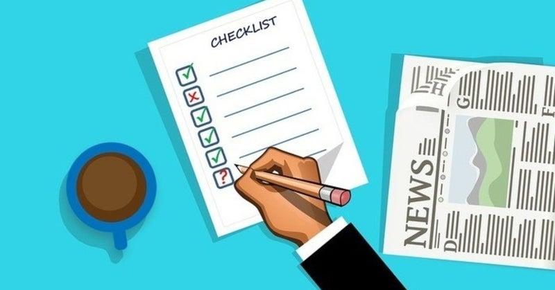 テスト 結合 テストチームによる結合機能テストの実施(1/3)
