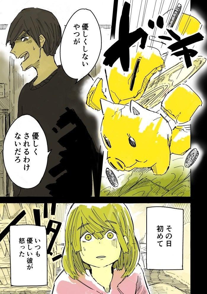 コミック4_001