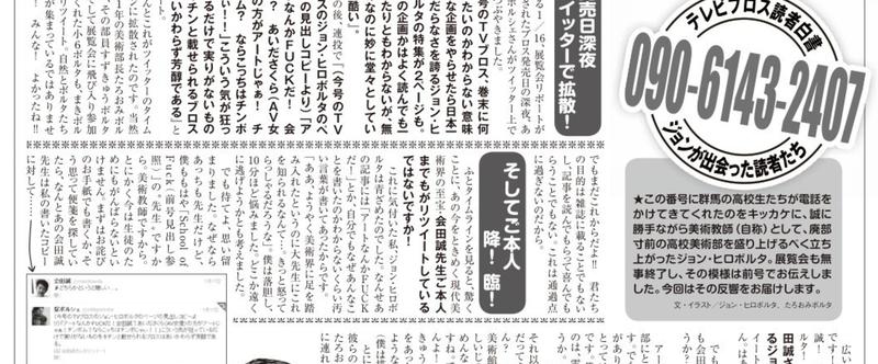 スクリーンショット_2014-04-25_0.58.45