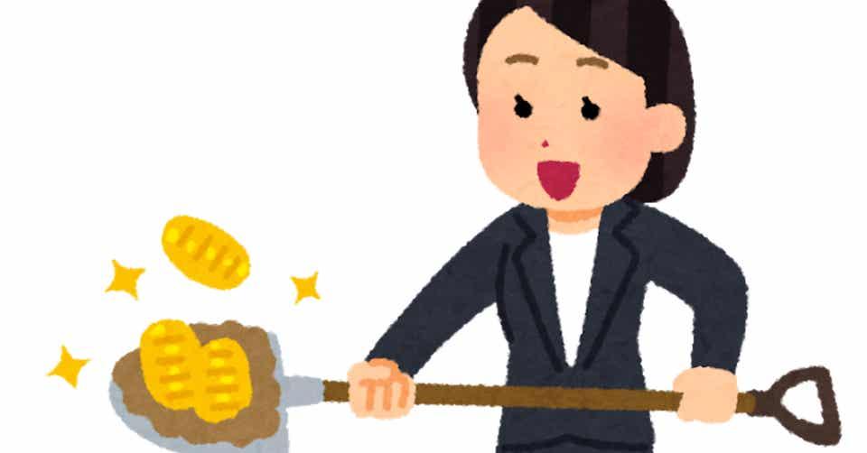 aupay 10 億 円 キャンペーン