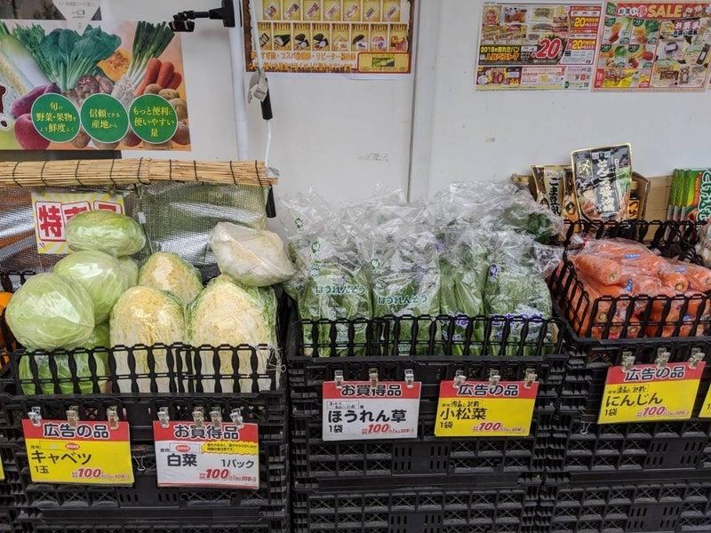 100 円 ローソン 100円の冷凍食品ってどうなの!?