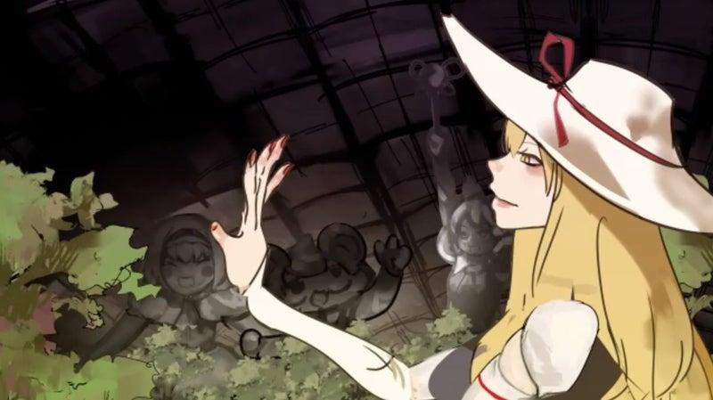 魔 理沙 と アリス の 自己 矛盾