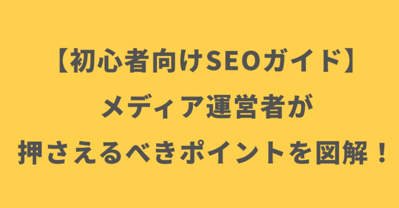 スクリーンショット_2020-02-17_11