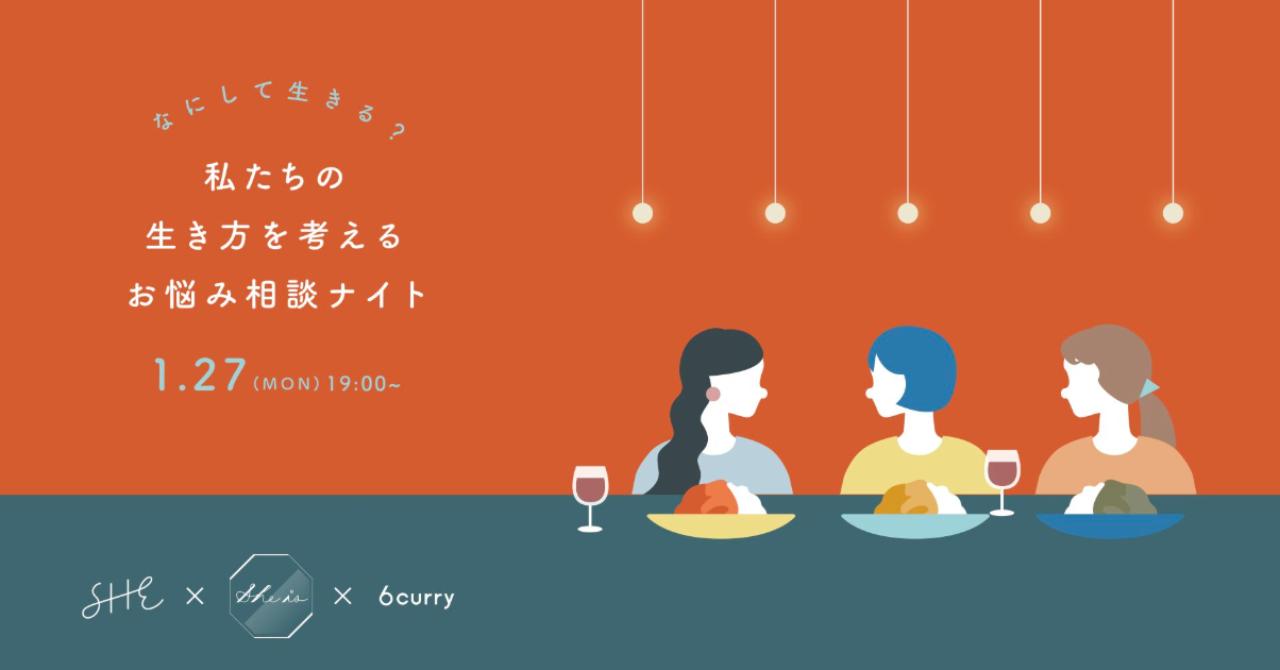 スクリーンショット_2020-02-17_15
