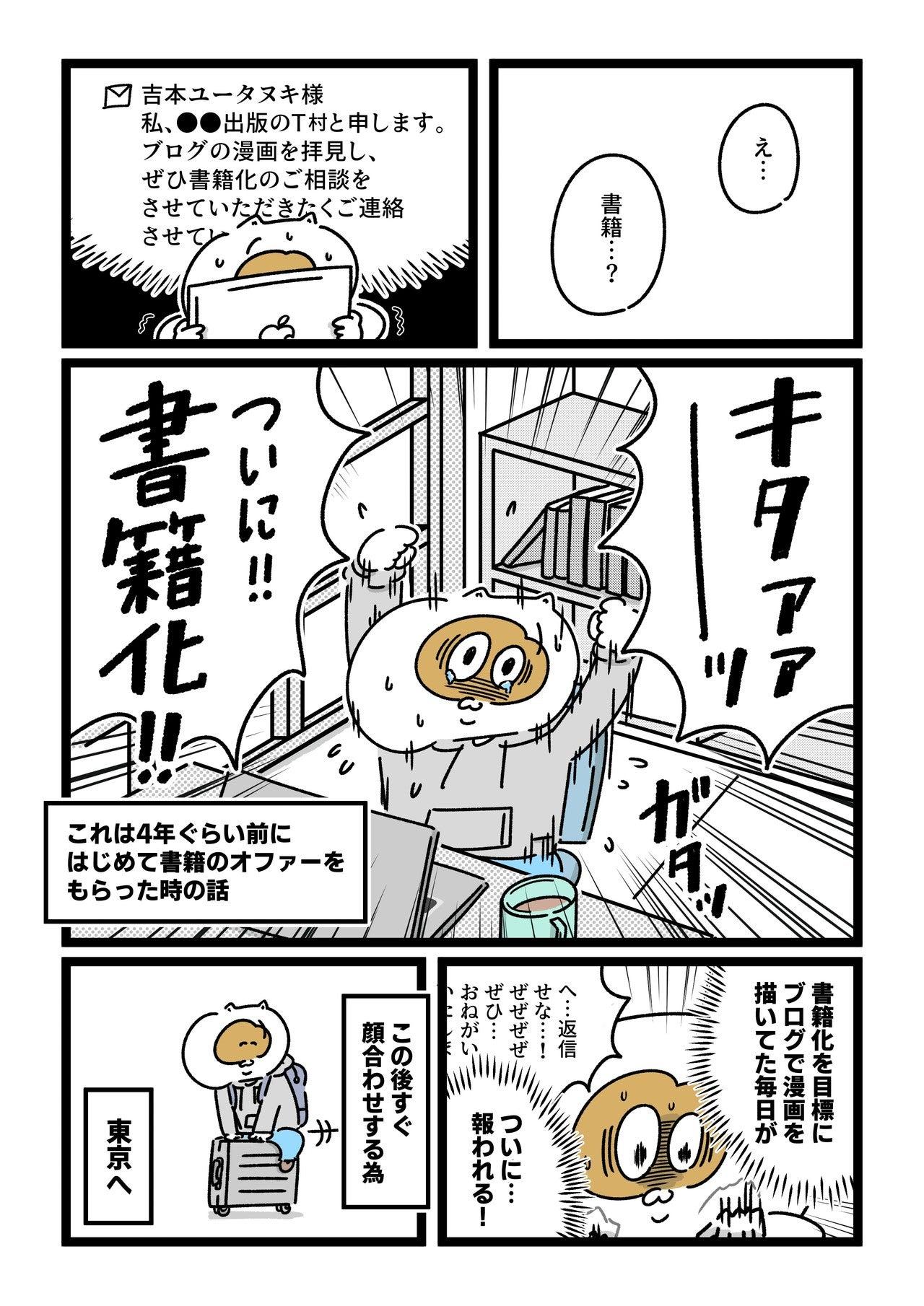 コミック28_出力_001