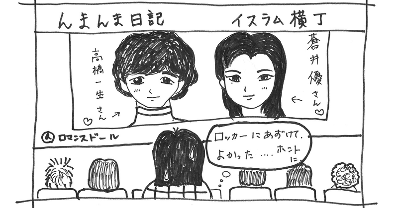 note用アイキャッチ