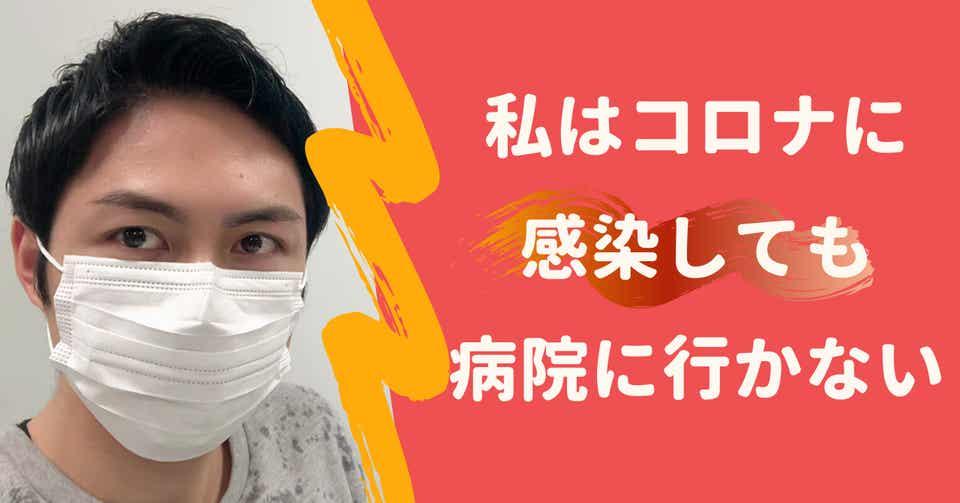 コロナウイルス5ちゃん