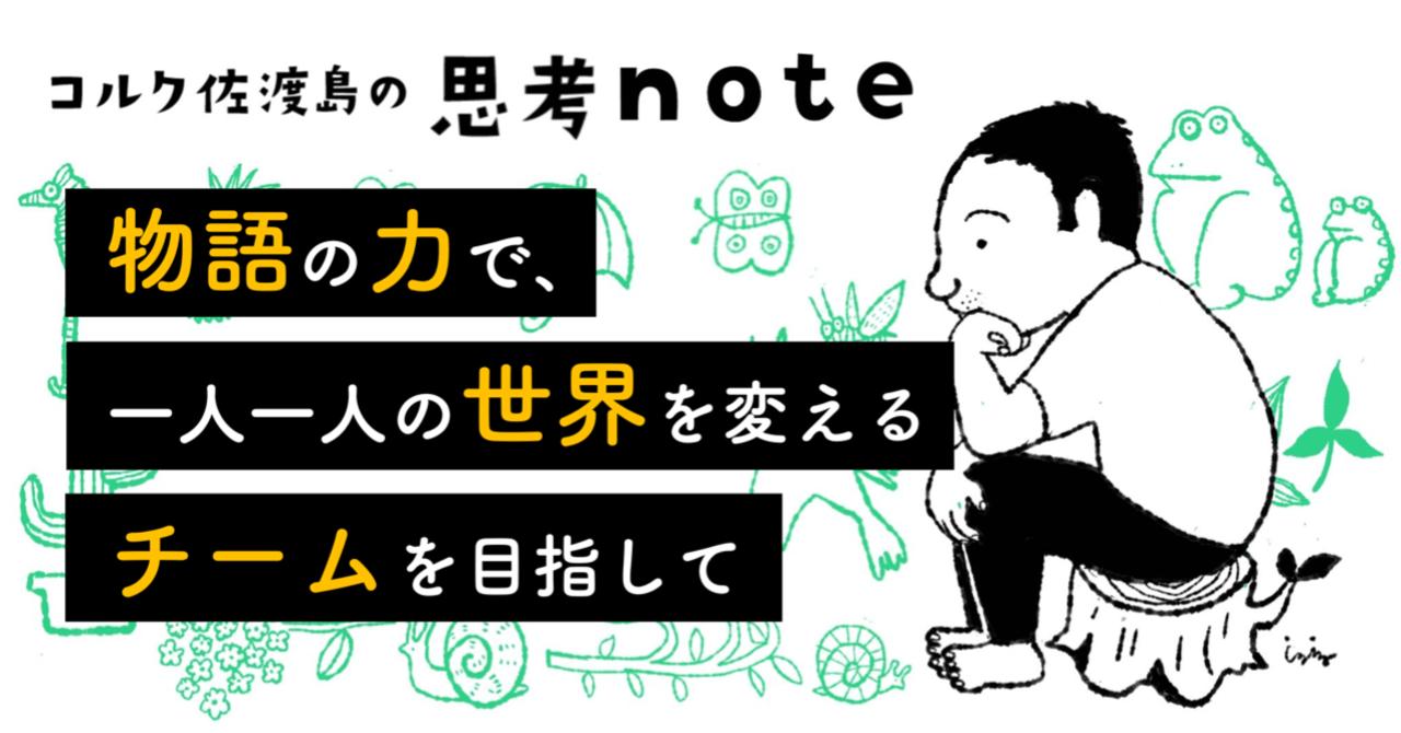 スクリーンショット_2020-02-19_10
