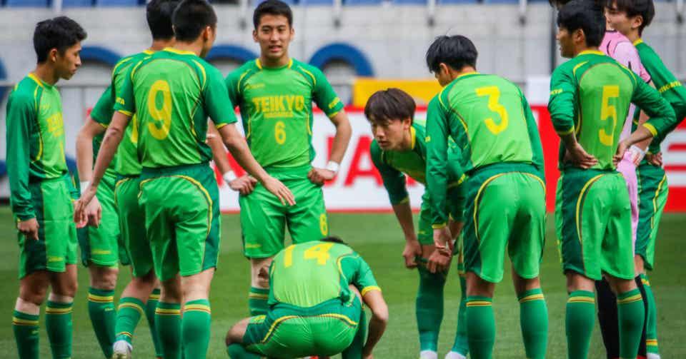 帝京 長岡 サッカー twitter