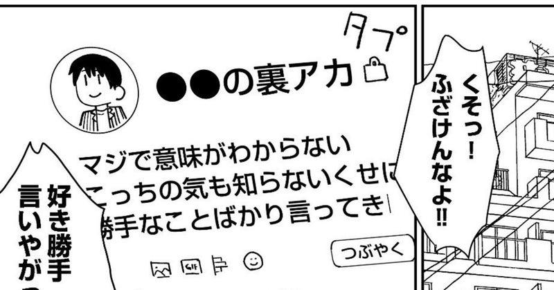 前編0212_1-2