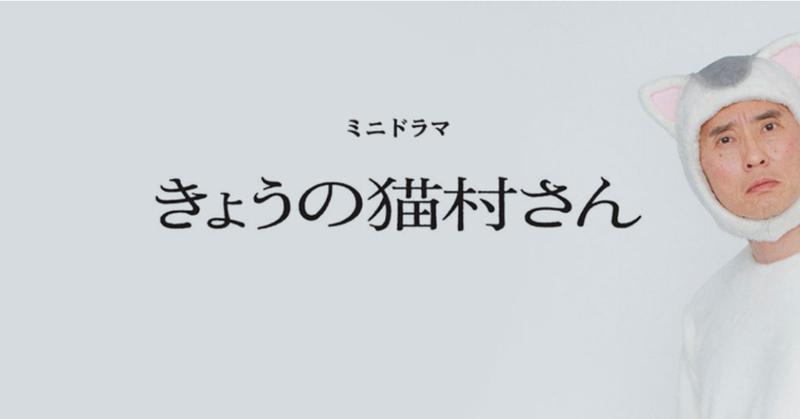 スクリーンショット_2020-02-22_7