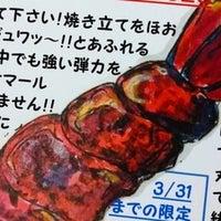 【〇マー〇コース2020!】